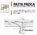 20080516pastafresca3.JPG
