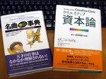 20080626book.JPG