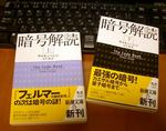 codebook.JPG