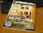 esquire9.JPG