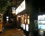 東京飲み会
